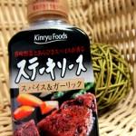 金龍牛排蒜香醬