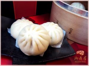 大麥豬 御品肉包 meat dumpling