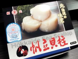 2016新春特別品-生食干貝